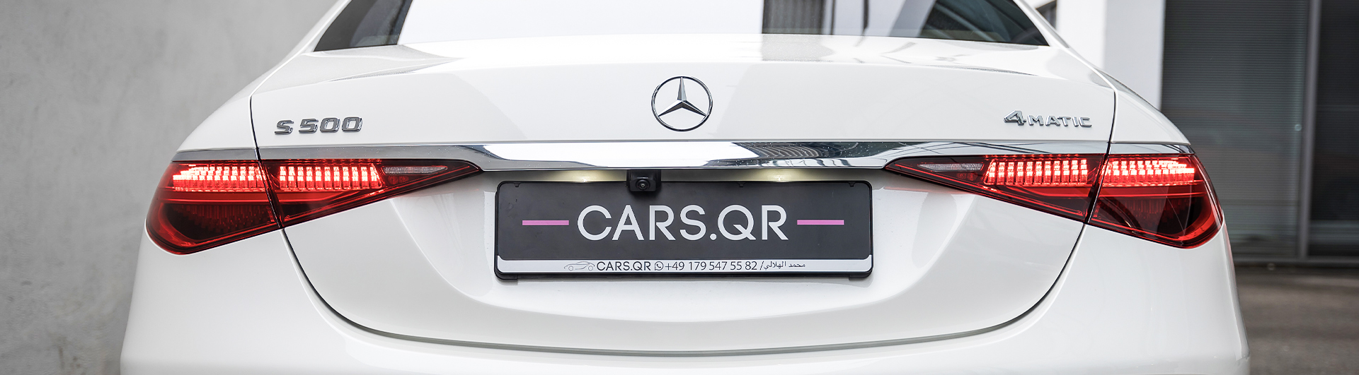 CarsQR-1